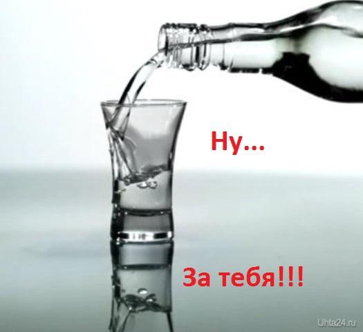 Регулон бросить пить